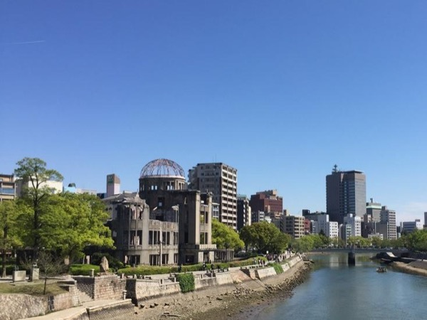 Atomic Bomb Dome and Peace Museum Private Half Day Walking Tour