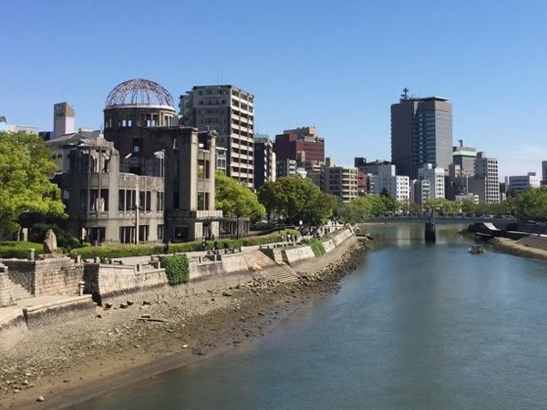 Shore Excursion: Highlights of Hiroshima Private Full Day Walking Tour