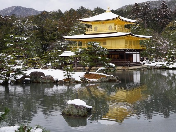 Western Kyoto Private Full-day Tour