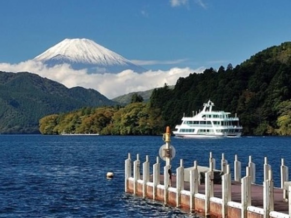 Bullet train trip: Exploring Beautiful Lake Town 'Hakone ' and seeing overwhelming 'Mt.Fuji'.