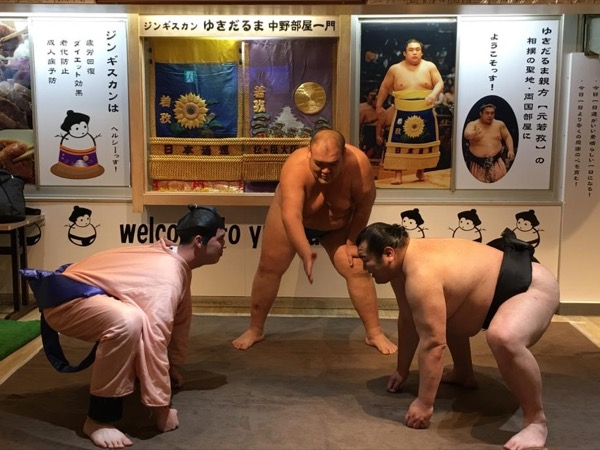 Tokyo City Tour and Sumo Experience (Tuesday Special)