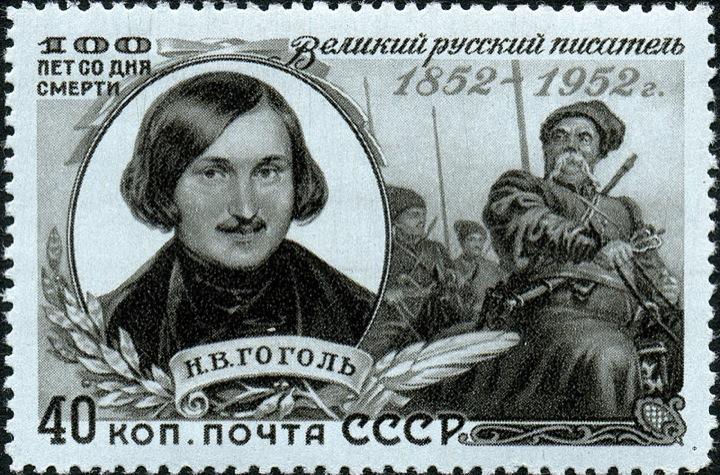 Poltava and Gogol Places in Ukraine