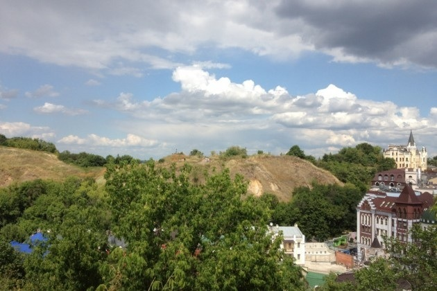 Kiev all day long