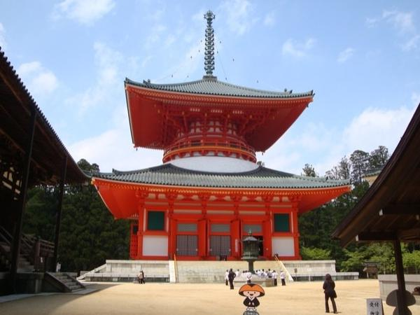 from Osaka to Koyasan Full-day Private Tour