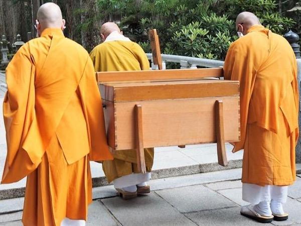 Private Tour of Koyasan- Walking Ancient Pilgrimage Trails