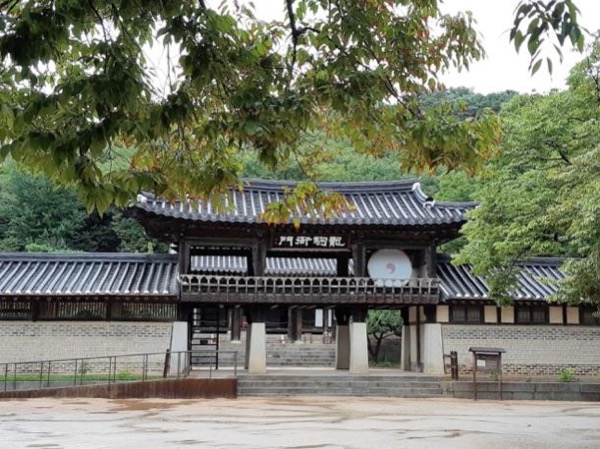 Fantastic Suwon Hwaseong Fortress (UNESCO Heritage) and Korean Folk Village