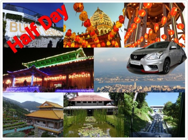 (1-4 pax) Half Day- Penang Hill & Temples Tour