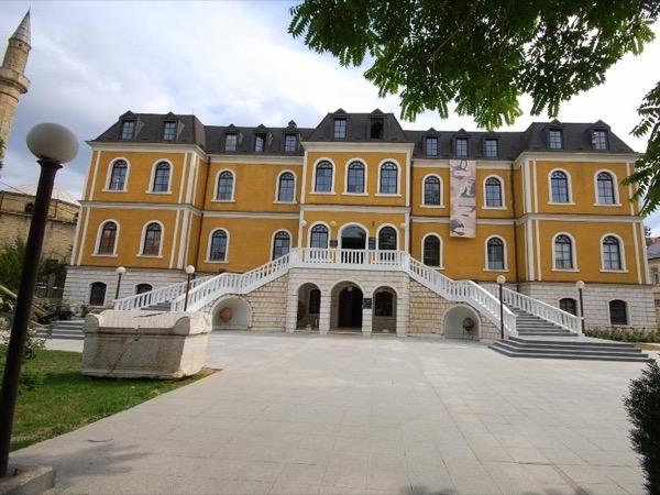 Explore The Historic Prishtina