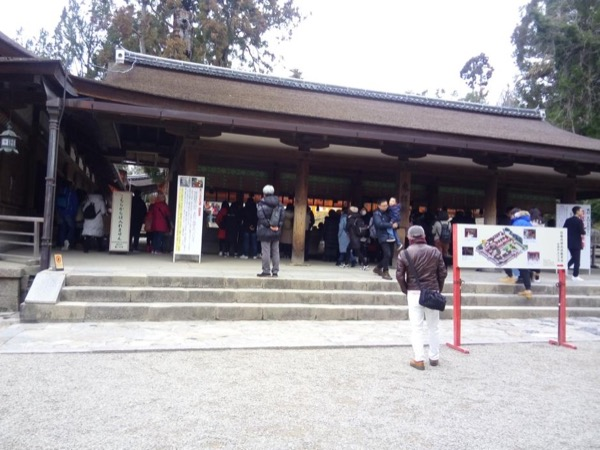 One day private tour in Nara