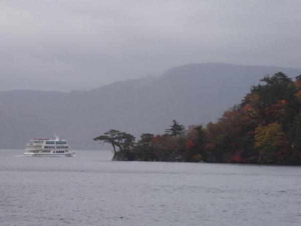 National Park Private Tour in Aomori