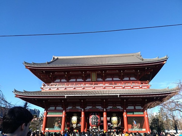Imperial Palace, Ueno, Asakusa: the basics of eastern Tokyo