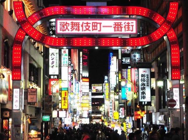Tokyo Shinjuku Deep Night life tour
