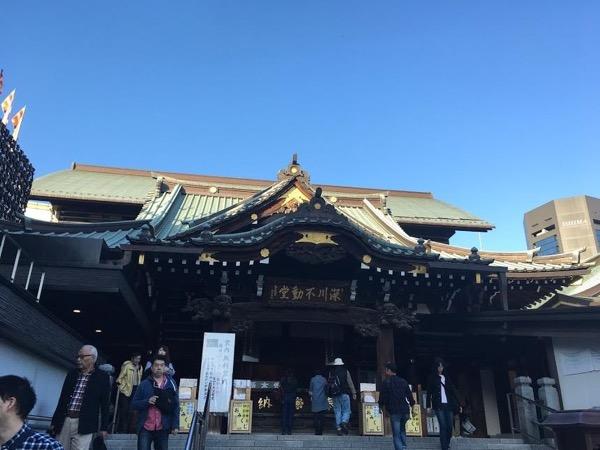 Tokyo, 6-hour-tour in Fukagawa