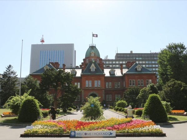 Best of Sapporo - Private Tour