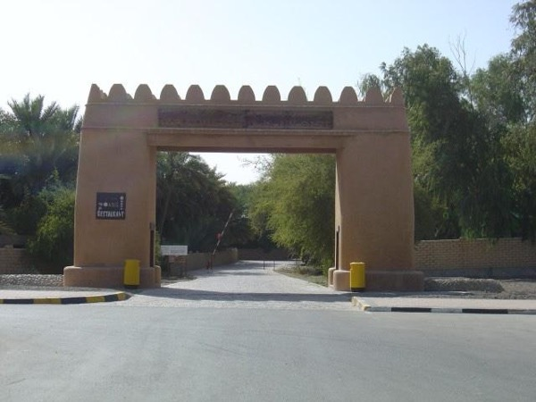 Al Ain the garden city tour