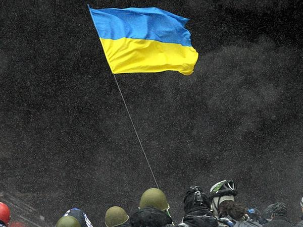 Maidan of our hearts