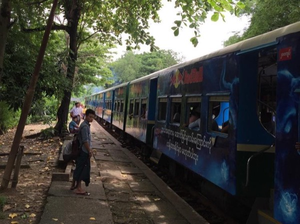 Yangon City Train Tour Plus Dala Excursion Tour