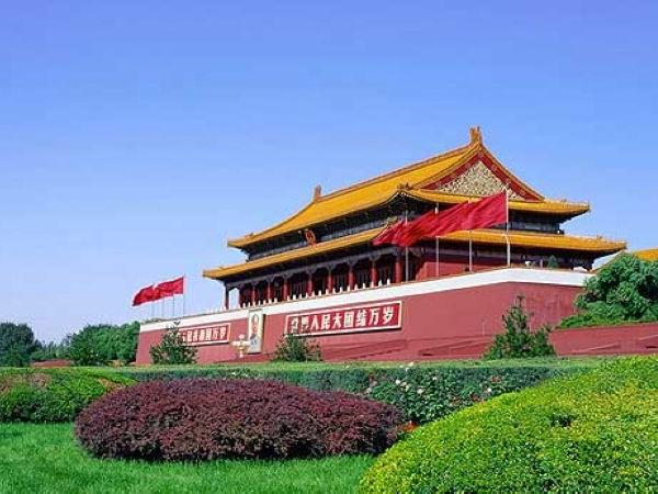 One Day Beijing Highlights Private Tour