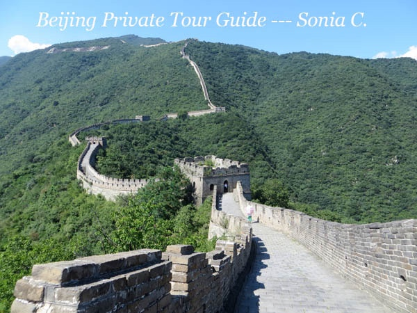 4-Day Beijing Essence & Mutianyu Great Wall Private Tour