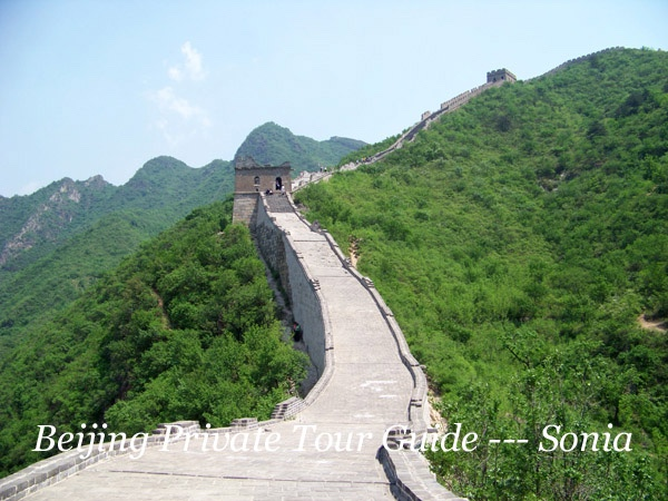 Two and a Half Day Beijing Highlights & Great Wall Private Tour