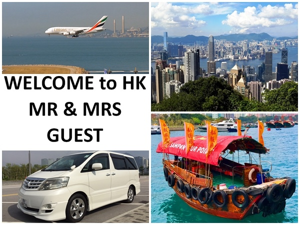 Hong Kong layover private car tour
