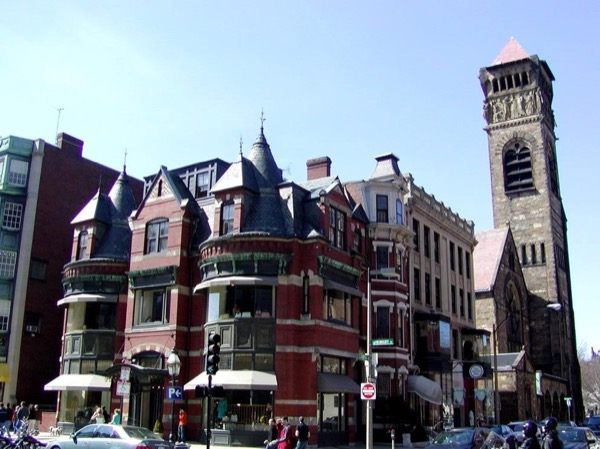 Boston & Cambridge By Car Private Tour
