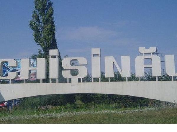 Odessa - Chisinau+Cricovo (wine tour)