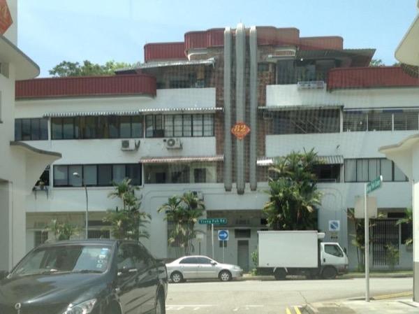 Singapore Heartland tour
