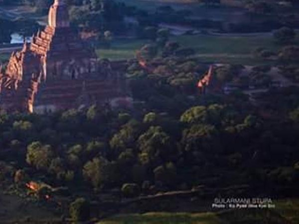 Two day Yangon - Bagan tour