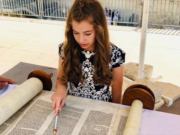 Bat Mitzvah and Bar Mitzvah Tour