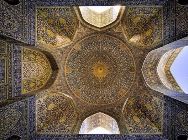 Isfahan City Tour