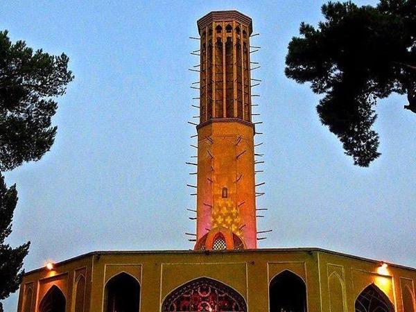 Isfahan-Naein-Yazd