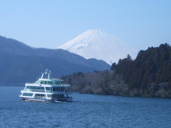 Hakone day trip - Private Tour