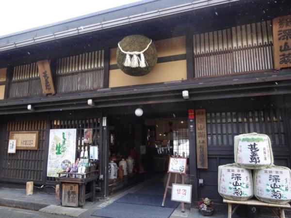 Takayama & Shirakawa-go Two-Day Private Tour from Tokyo